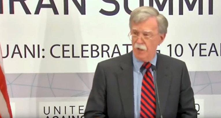 Речь Джона Болтона на саммите Объединения против ядерного Ирана 2018