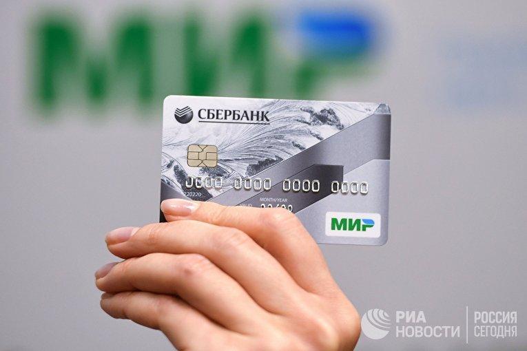 """Презентация платежной карты """"Мир"""""""