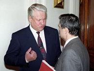 Президент РФ Борис Николаевич Ельцин и Председатель Верховного Совета РФ Руслан Имранович Хасбулатов