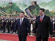 Президент Венесуэлы Николас Мадуро с президентом Китая Си Цзиньпином