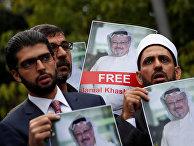 Правозащитники и друзья саудовского журналиста Джамала Хашогги