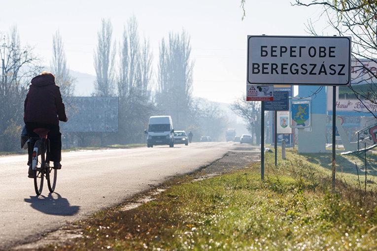 Надписи на украинском и венгерском языках на указателе в городе Берегово в Закарпатской области Украины