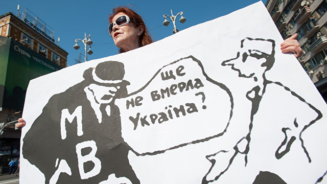 Главред (Украина): почему Запад держит украинскую власть на коленях