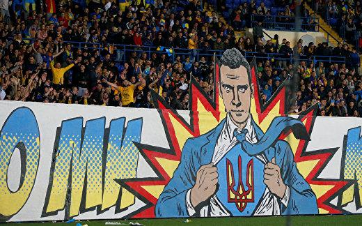 Постер во время футбольного матча Лиги наций между командами Украины и Чехии в Харькове