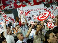 Сторонники лидера оппозиционной партии «Европейская Грузия» Давида Бакрадзе во время предвыборного митинга в Тбилиси