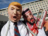 Участники акции, призывающей к санкциям против Саудовской Аравии за убийство саудовского журналиста Джамала Хашогги