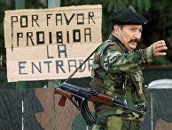главарь боевого крыла FARC Луис Суарес  он же Моно Хохой  он же Хорхе Брисеньо