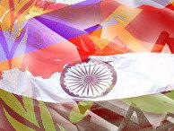 Россия сквозь розовую дымку индийско-советской дружбы