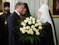 Президент Украины Петр Порошенко поздравляет патриарха Филарета (предстоятель неканонической церковной структуры Украины) с 23-летием интронизации