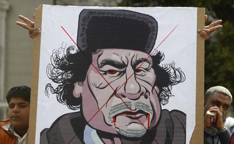 Обстановка в Ливии