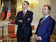 Переговоры Дмитрия Медведева и Барака Обамы