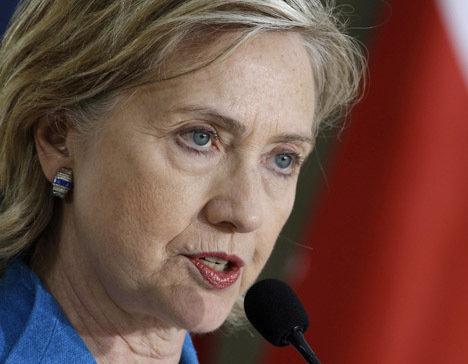кавказское турне хиллари клинтон