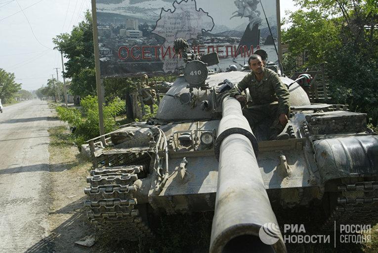 Грузино-югоосетинский конфликт