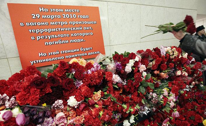 "Станция метро ""Лубянка"""