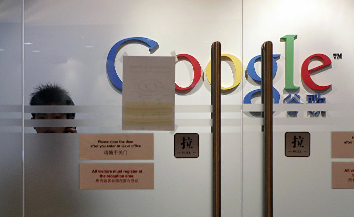 Google Гугл