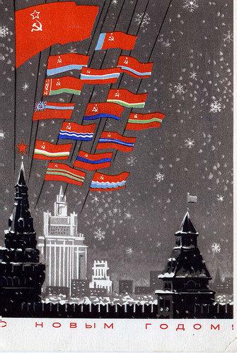 Новогодняя открытка 1967 г.