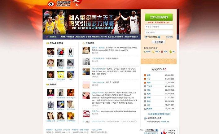 Китайский аналог Twitter – сервис микроблогов Sina Weibo
