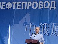 """В. Путин открыл российский участок нефтепровода """"Россия-Китай"""""""