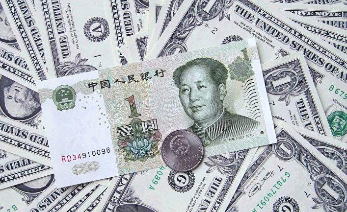 Торговля юань на бирже дейл карнеги как получать удовольствие от работы читать онлайн