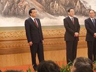 Члены постоянного комитета политбюро ЦК Компартии Китая