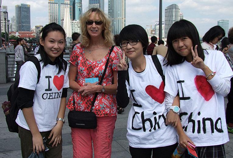 Китайская молодежь