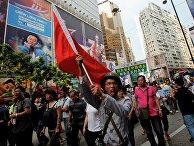 Антияпонские демонстрации в Китае