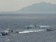 Японский и китайские корабли у островов Сенкаку