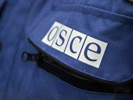 Замглавы миссии ОБСЕ на Украине А. Хуг посетил Александровскую школу