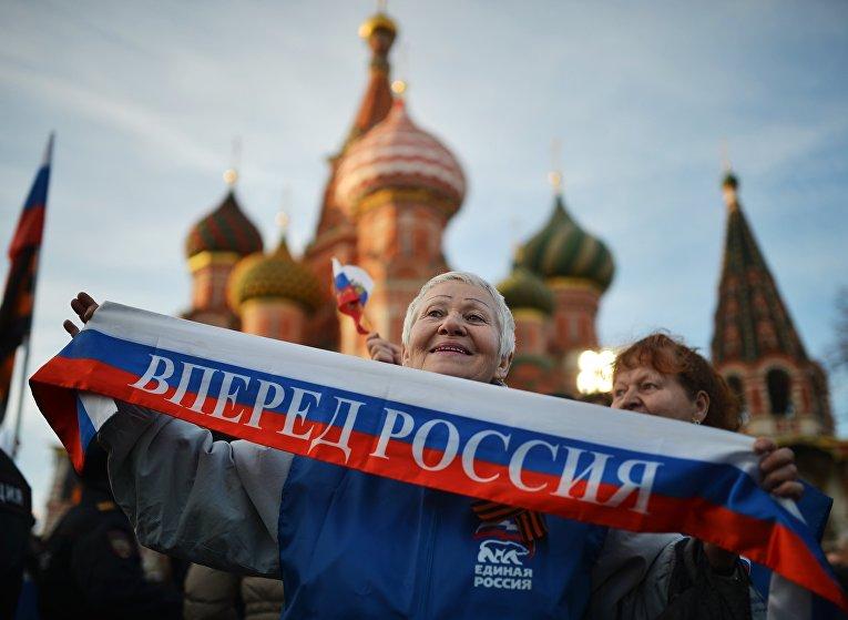 Митинг-концерт на Васильевском спуске, посвященный годовщине воссоединения Крыма с Россией