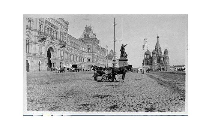 Москва 1909 год