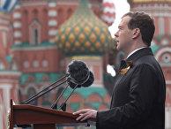 Д. Медведев на параде Победы на Красной площади