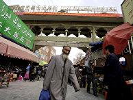 Улица в Хотане, Синьцзян-Уйгурский автономный район