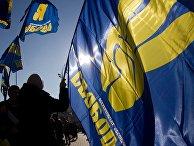 Митинг сторонников партии «Свобода» в Киеве