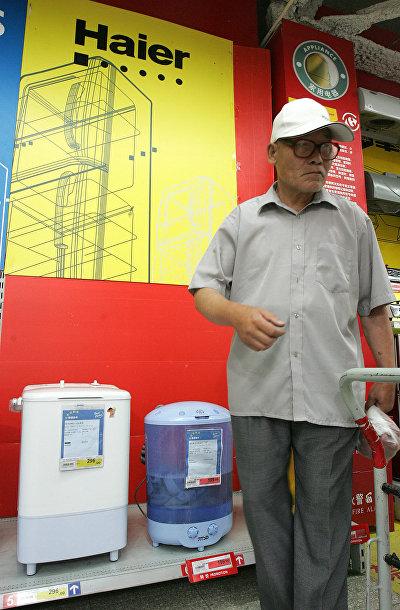 Портативные стиральные машины в торговом центре в Пекине