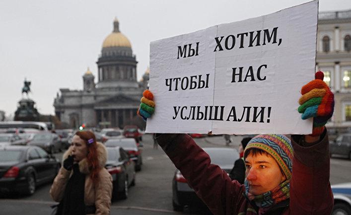 Акция представителей сексуальных меньшинств в Санкт-Петербурге