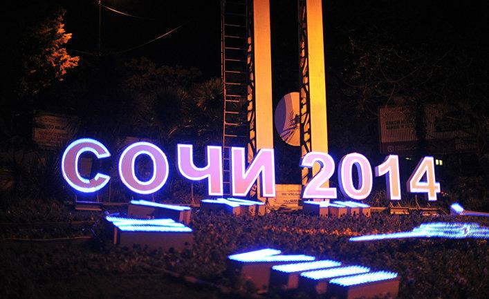 Клумба «Цветочные часы» у Морского вокзала в Сочи