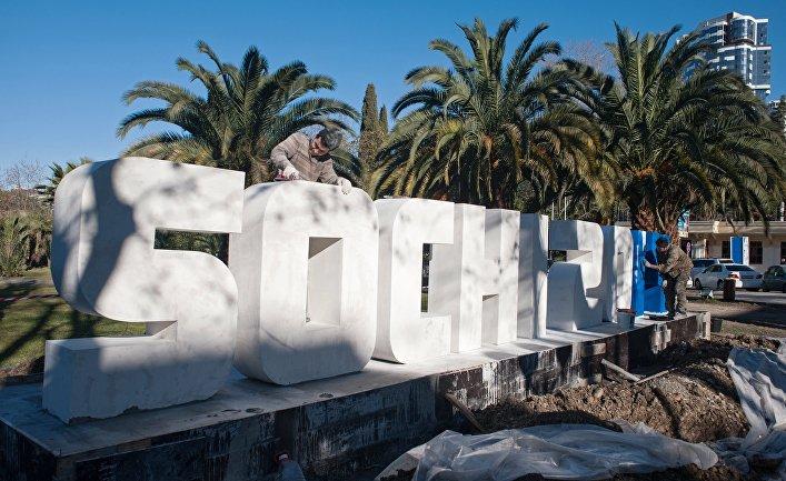 "Буквы ""Sochi 2014"" в Сочи"