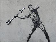 Работа английского андерграундного художника Бэнкси, сделанная к Летним Олимпийским Играм, 2012