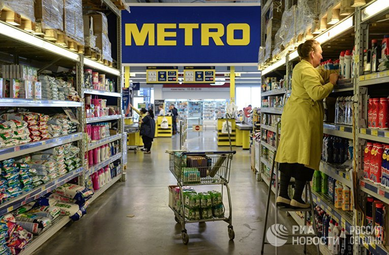 """Торговый центр """"Метро Кэш энд Керри"""" в Новосибирске"""