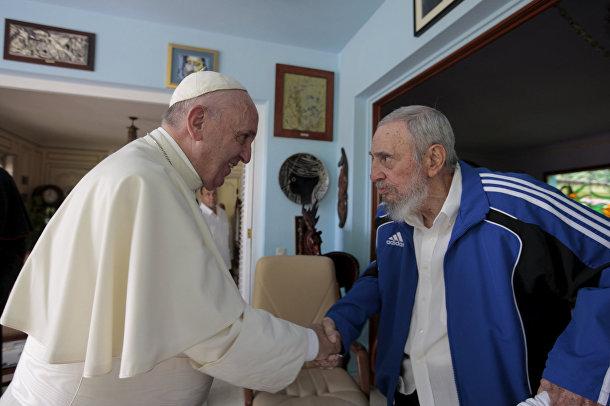 Встреча папы Франциска с Фиделем Кастро