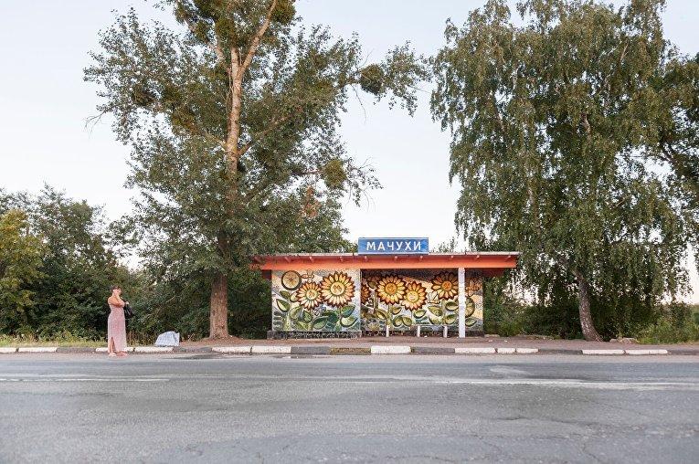 Автобусная остановка в селе Мачухи, Украина