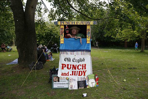 Кукольный театр «Панч и Джуди»
