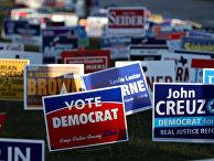 Предвыборные плакаты в последний день досрочного голосования в Далласе
