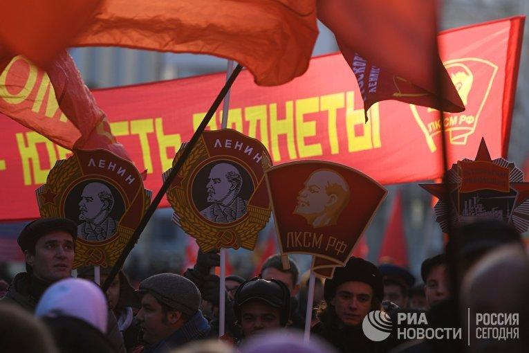 Шествие, посвященное 101-й годовщине Октябрьской революции, в Москве