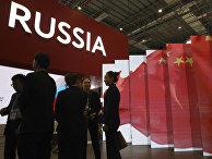 Официальный визит премьер-министр РФ Д. Медведева в КНР
