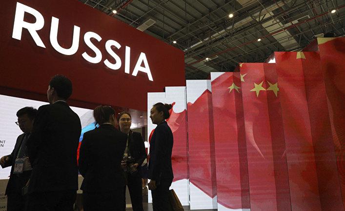 Экспозиция российских компаний по производству пищевой и сельскохозяйственной продукции на Первой китайской международной импортной выставки в Шанхае