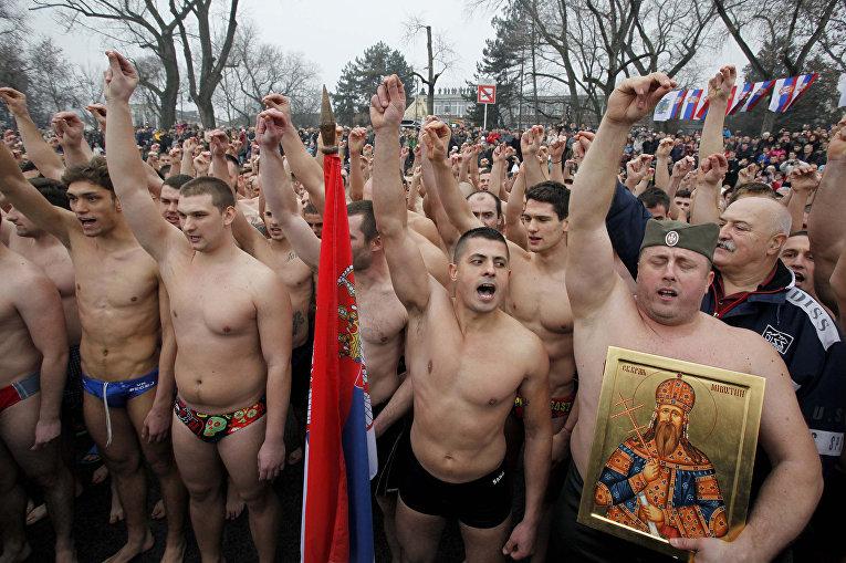 Празднование Крещения в Белграде
