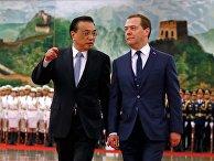 Официальный визит премьер-министра РФ Д. Медведева в КНР