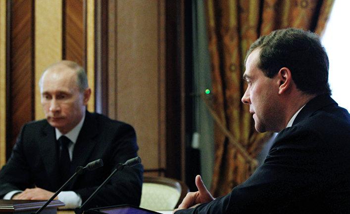 Дмитрий Медведев провел заседание Совета безопасности РФ