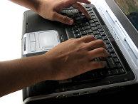 кибер-преступность